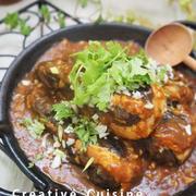 中華調味料と酢でヤバいぐらい市販カレーに負けない美味しいさ♪茄子の挟みカレー煮