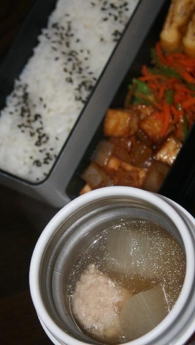 11月8日  鶏つくねと大根の煮物と厚揚げの オイスターソース炒め弁当