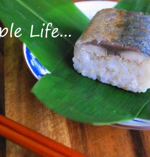 牛乳パックで!! 焼き鯖の押し寿司