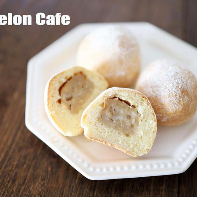 ホットケーキミックスで簡単3STEP☆小さめシューマイでまるっと総菜パン♪