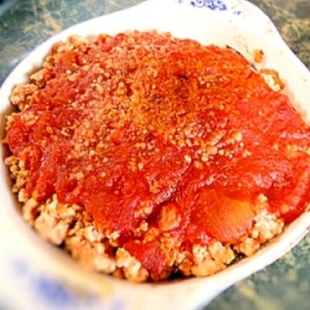 レンジ&トースター簡単★茄子と鶏ミンチのトマトグラタン