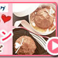 お餅とあんこでバレンタインケーキ♡