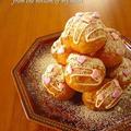 市販のお菓子でクリスマススイーツ♪当日作れる簡単クロカンブッシュ by みぃさん