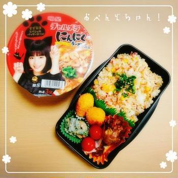 ★5月30日(火)カップ麺と炒飯弁当