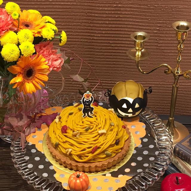 かぼちゃのタルト♪
