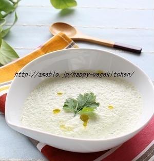 暑さ対策にも!きゅうりと豆乳の冷製スープ