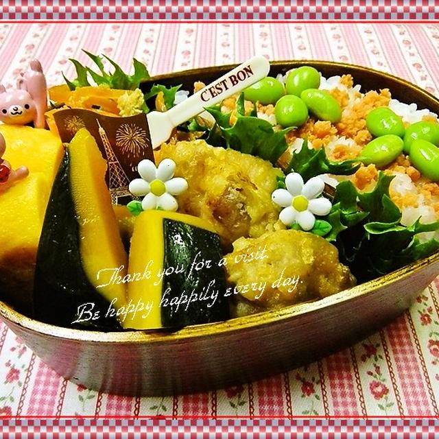 かぼちゃの煮物と唐揚げで本日(11/10)のお弁当♪