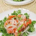 岡山パクチーとサーモンの彩りサラダ