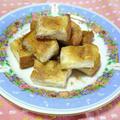 <食パンのラスク☆カカオシュガー風味>   tomatoさんの贈り物