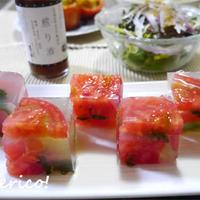 煎り酒でさっぱり。トマトと紫蘇の寒天寄せ