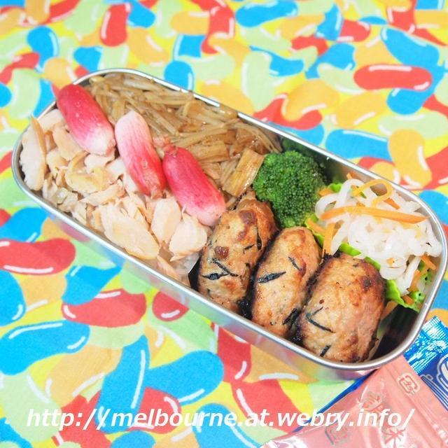 勿体ないから 焼肉のたれdeなめたけ -お弁当はひじき入り豆腐バーグ-
