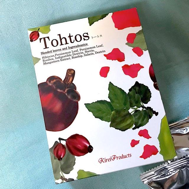 綺麗を目指し美容茶のTohtos愛飲します!
