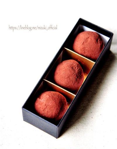 ♡材料4つde本格トリュフ♡【#お菓子#バレンタイン#チョコレート】