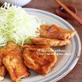 鶏むね肉でしっとり&節約♡お弁当にもおすすめ鶏むね生姜焼き♡