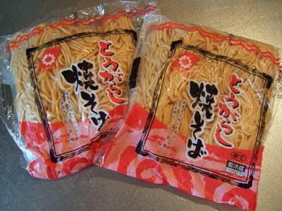 広島のお土産ならひまわりフーズのとうがらし焼そば!