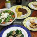 ◆パクチーサラダでお家ごはん~ゆるやか糖質制限中♪