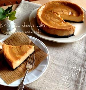 簡単!濃厚とろける♡カラメル ニューヨークチーズケーキ〜オレオボトム〜