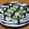 芽ねぎ寿司
