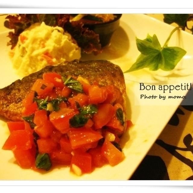 鯖のソテー フレッシュバジルとトマトのソース(レシピ付き)と、つくれぽのご紹介