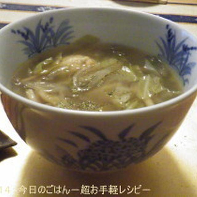 きゃべつとえびつみれのコンソメスープ ありもんで(^_-)-☆