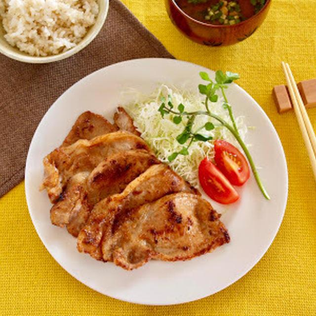 豚肉の生姜焼きの作り方 | 英語料理 レシピ動画 | OCHIKERON