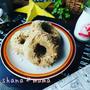 懐かしの給食の味♪揚げパン風きな粉豆乳ドーナツ♪