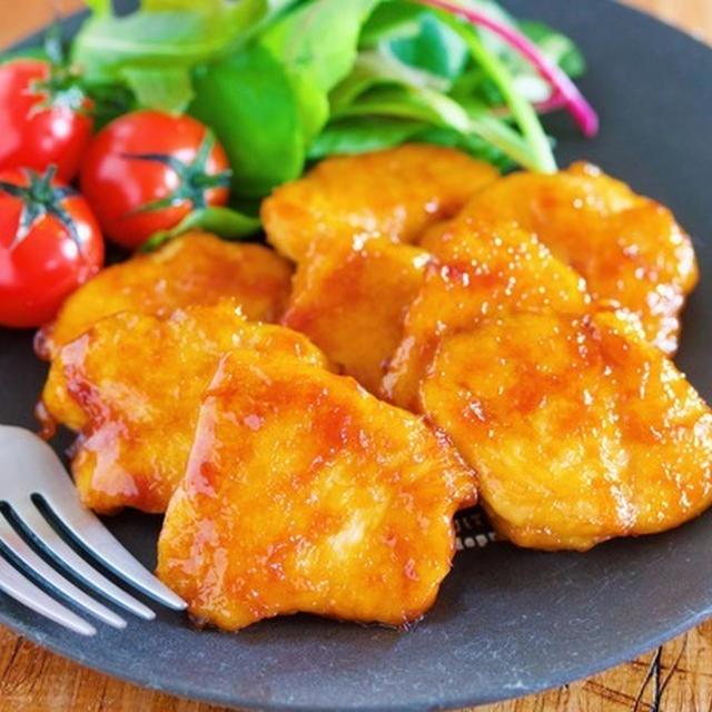 驚きの柔らかさ♪ご飯もお酒もすすむ♪『鶏むね肉のマヨしょうが焼き』