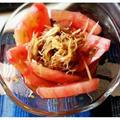 トマトと茗荷の簡単な前菜♪
