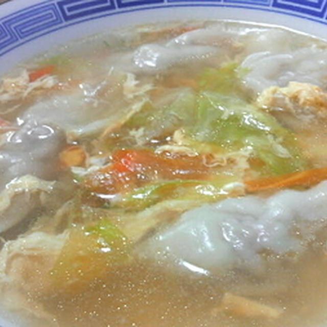 スープ de 餃子~~~♪
