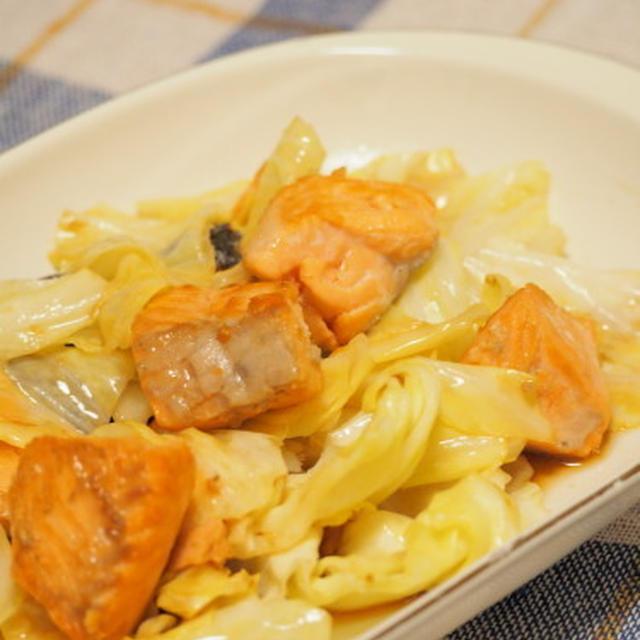 .。:*鮭とキャベツのゆずこしょう風味.。:*