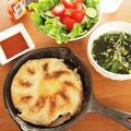 一人暮らし1週間¥3,000の献立 焼き餃子の日