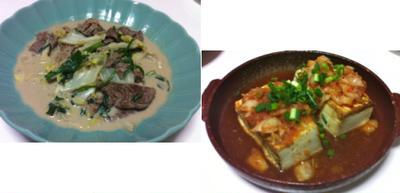 キムチおろしの豆腐ステーキ、牛肉と白菜の豆乳煮、カニカマ玉