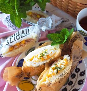 【材料2つだけ】おうちで作れるランチパック風サンドイッチ【道具不要】【パンの日】
