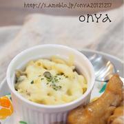 別茹で不要♡お弁当にも♡15分de簡単チーズマカロニ♡