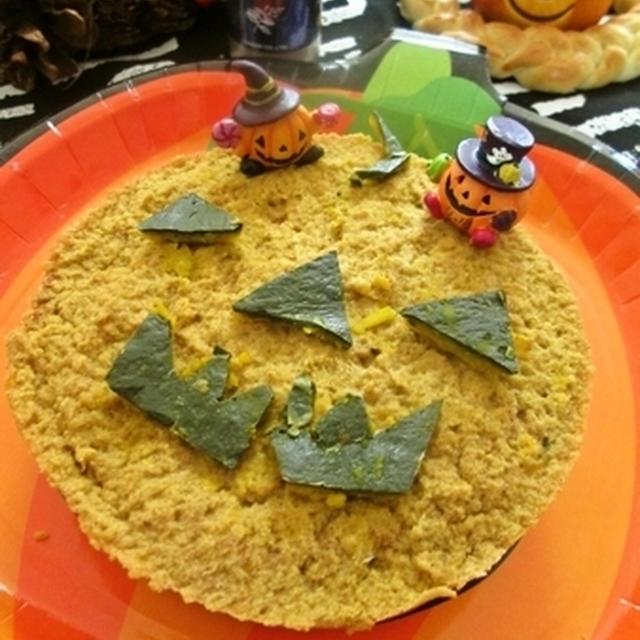 ハロウィンに☆南瓜とおからのスパイスケーキ