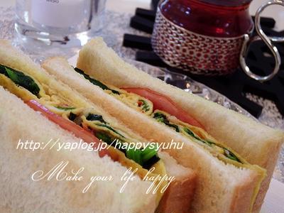 ほうれん草とハムと卵☆サンドイッチ