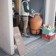 本屋さんの壺焼き芋