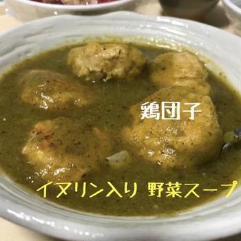 鶏団子と野菜スープ