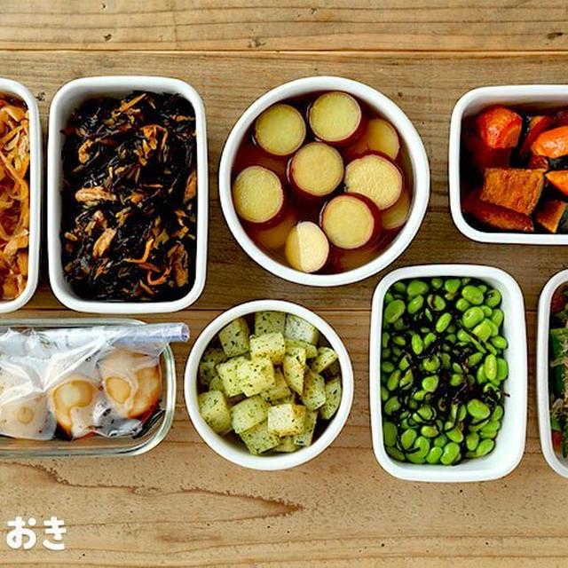 60分で8品。定番副菜で時短の週末まとめて作り置きレポート(2020/08/09)