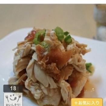 レシピブログさんのフーディストノートにて、『ささみの梅和え☆』が掲載されました。