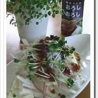 レシピブログ:宮殿焼肉のタレで、豆腐と大根のサラダ♪