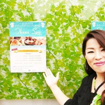 男女ともOK!名護のおすすめマッサージ店【Ohana Spa】を体験!(ホテル出張可)