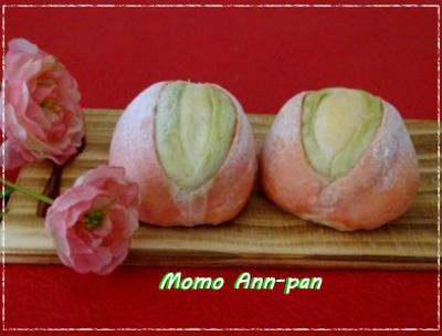 ひな祭りに・・ふんわり桃のあんぱんアレンジVer☆