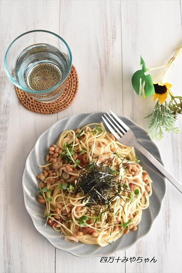 酸味がおいしい♩梅パスタのレシピ【和風/洋風】20選の画像