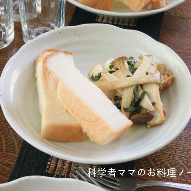美しい食パンと、和風おかずの朝ごはん