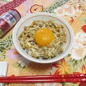 花椒塩かけ納豆ご飯