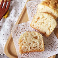 【アレルギー対応レシピ】甘酒のミニパウンドケーキ(卵、乳不使用)
