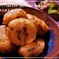 【とろろ芋の香り揚げ】おせちやパーティーに使える和のおかず♪アボカドマッシュルームサラダ添えマクロビレシピ by MOMONAOさん