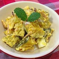 ボリューム満点♪かぼちゃとさつま芋の卵サラダ