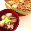 里芋と牛肉の味噌煮込み